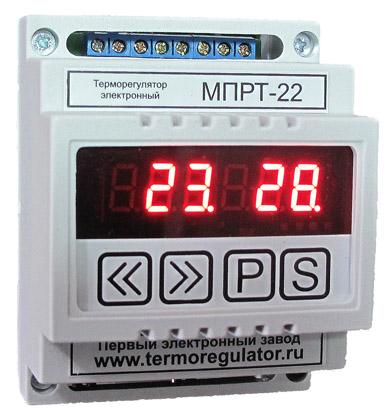 МПРТ-22 цифровой с выносным
